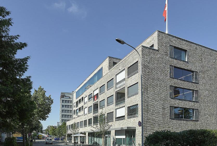 Городской облик – жилой дом и медицинский центр в Клотене, Чехия